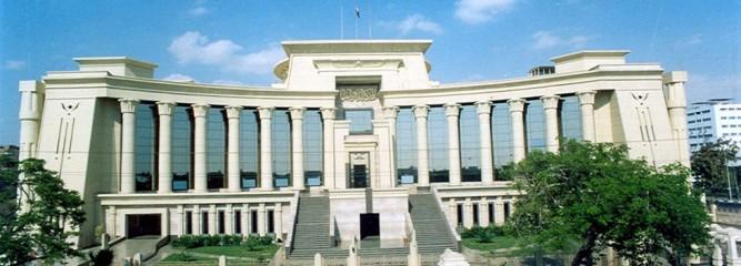 Egypt Supreme Court