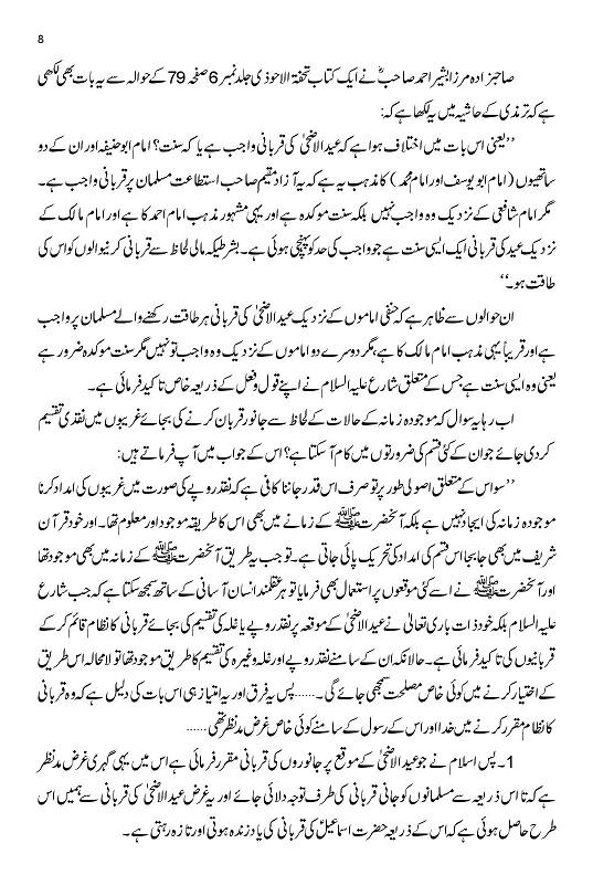 Eid ul Azhaa-page-008