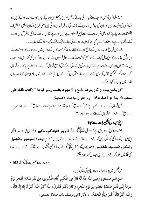 Eid ul Azhaa-page-009