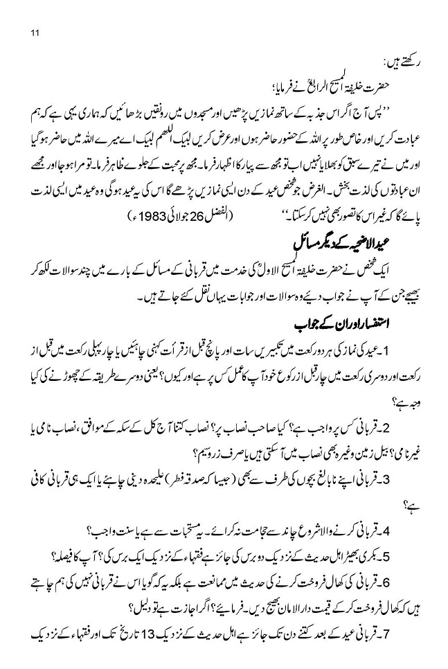 Eid ul Azhaa-page-011