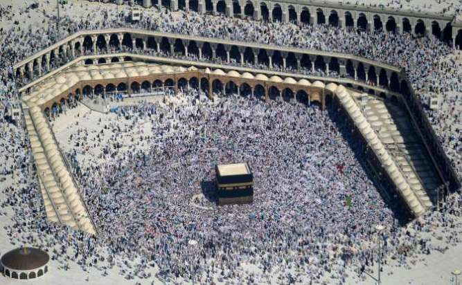 Kaaba the black Cube