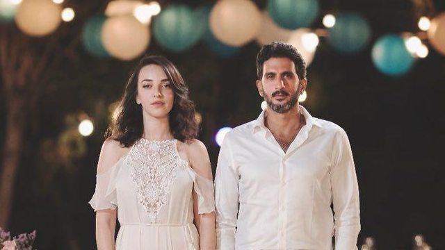 Arab Jewish marriage