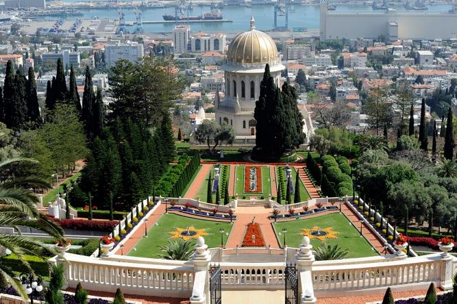 Bahá'í_World_Centre
