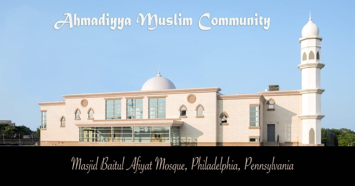 Non Muslim Perspective On The Revolution Of Imam Hussain: Leader Of Ahmadiyya Muslim Community Dedicates New Mosque