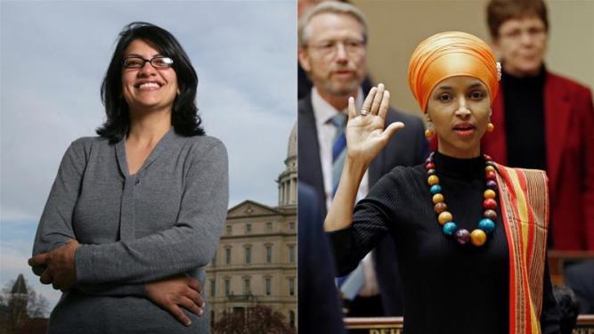 Muslim congjresswomen