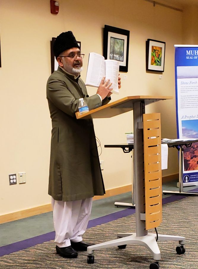 "Milford Public Library invites Ahmadiyya Muslim Imam, Shamshad Nasir, to Introduce Islam in their event titled ""Meet a Muslim"""