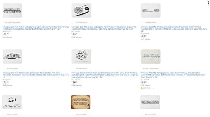 190107153453-amazon-islamophobic-products-cair-exlarge-169