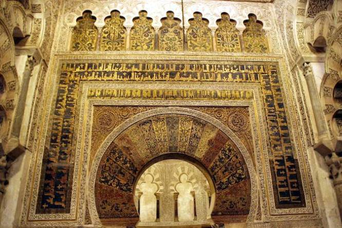 quran on stone in cordoba mosque