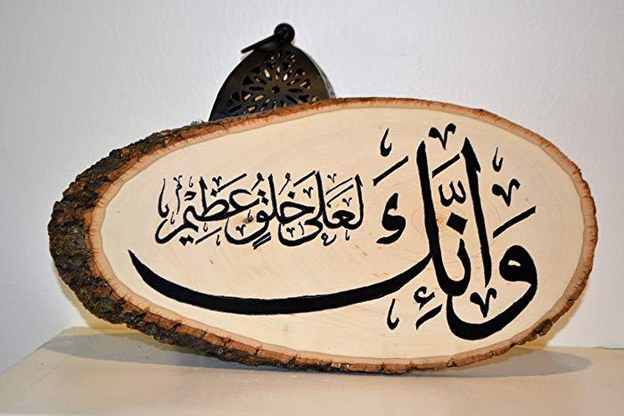 quran on wood