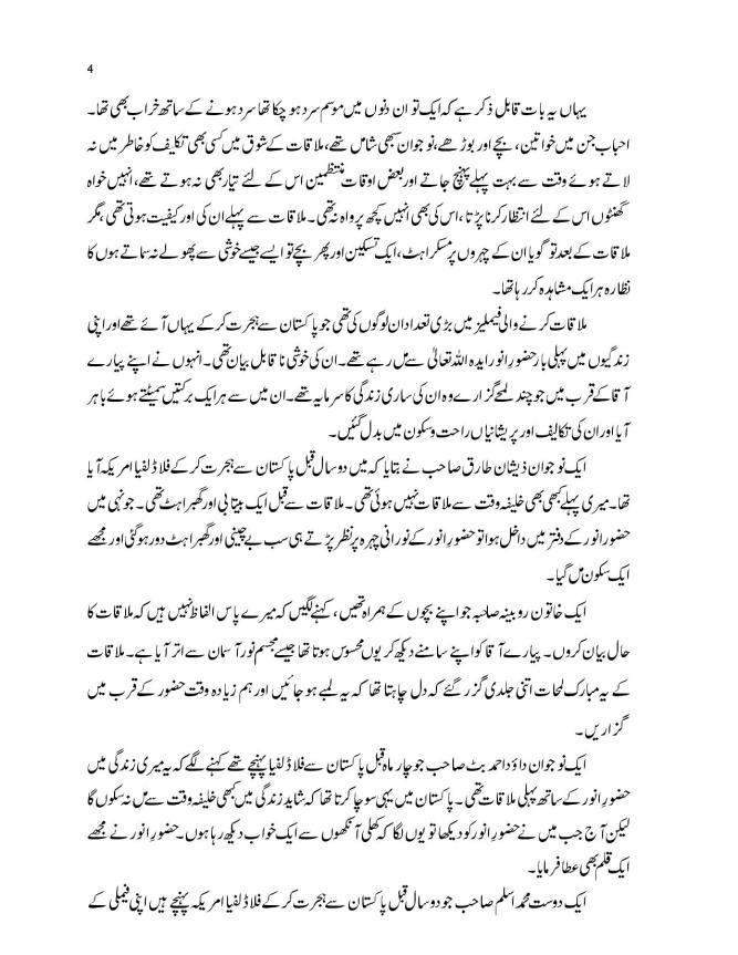 report visit hazoor final 10-1-2019-page-004
