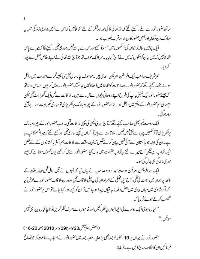 report visit hazoor final 10-1-2019-page-005