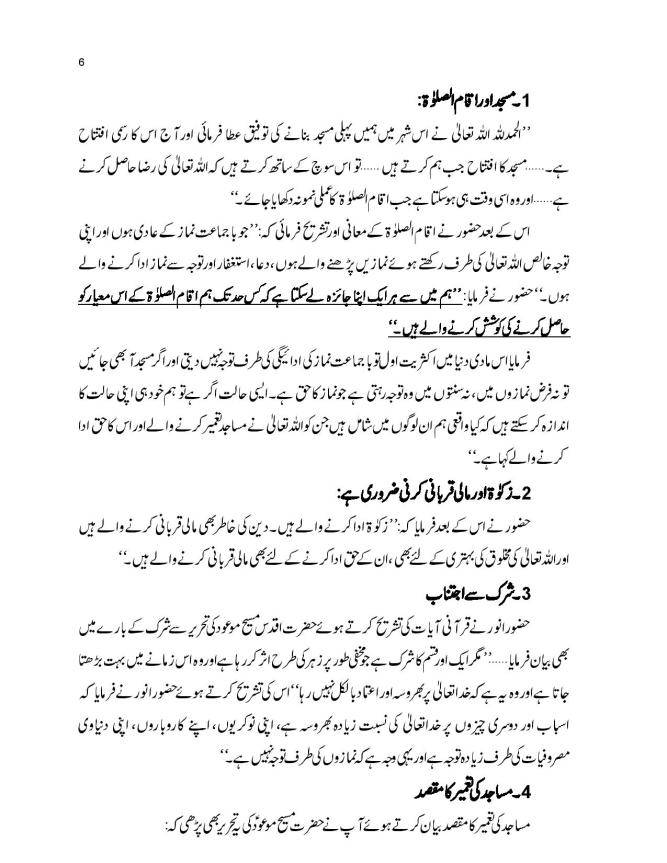 report visit hazoor final 10-1-2019-page-006