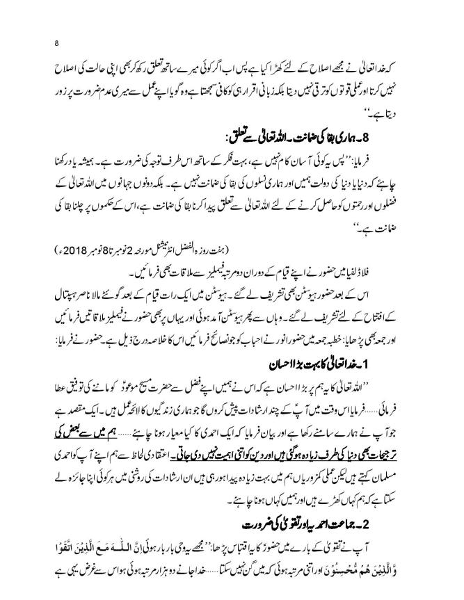 report visit hazoor final 10-1-2019-page-008