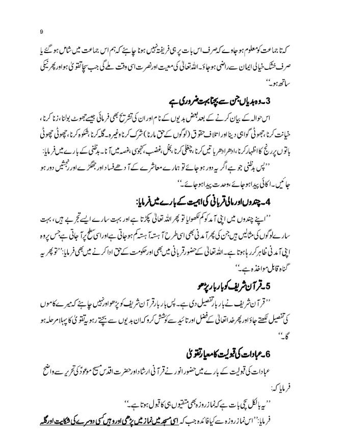 report visit hazoor final 10-1-2019-page-009
