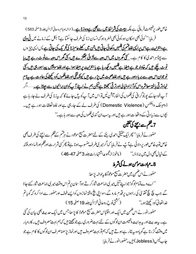 report visit hazoor final 10-1-2019-page-013