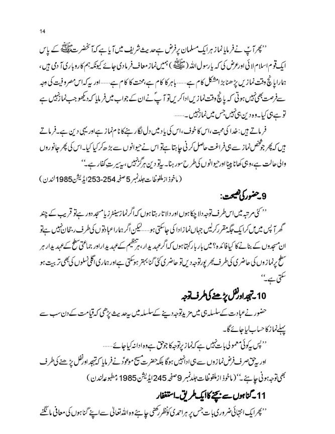 report visit hazoor final 10-1-2019-page-014