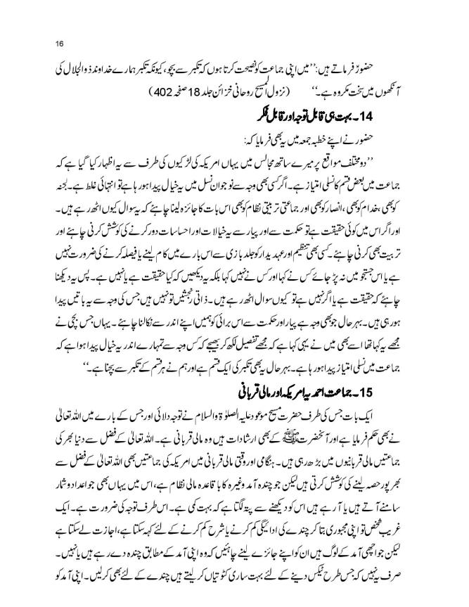 report visit hazoor final 10-1-2019-page-016