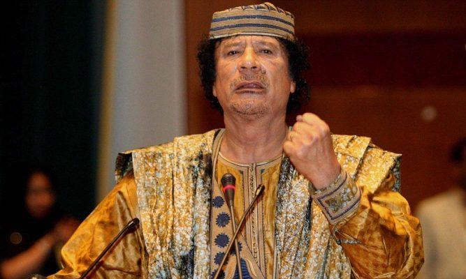 Muammar Gaddafi Retrospective