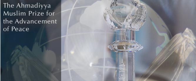 Ahmadiyya Muslim Peace Prize