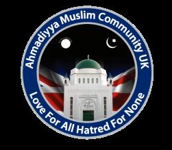 Ahmadiyya-UK-Logo.png