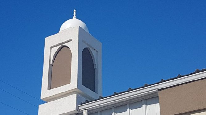 An architectural feature of the Ahmadiyya Muslim Community's mosque. Photo: Brendan Collinge/106.1 The Goat