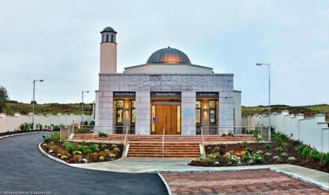 Maryam Mosque