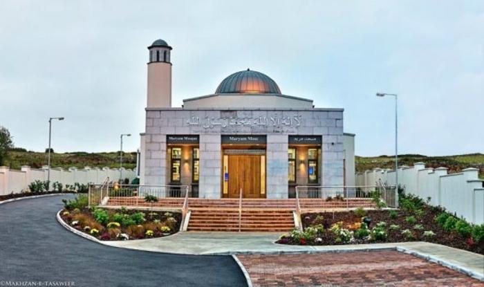 Maryam Mosque of the Ahmadiyya Muslim Community