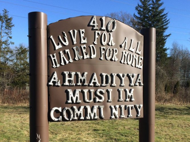 Ahmadiyya Muslim Motto: Love for All, Hatred for None