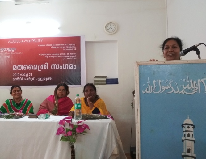 India - Kochi's women auxiliary [Lajna Ima'illah] of Ahmadiyya Muslim Community host interfaith event promoting religious harmony & unity