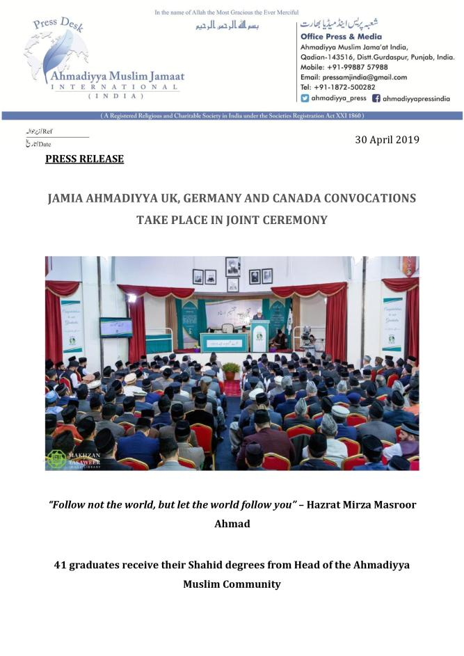 Jamia Ahmadiyya Convocation.Apr.19-page-001