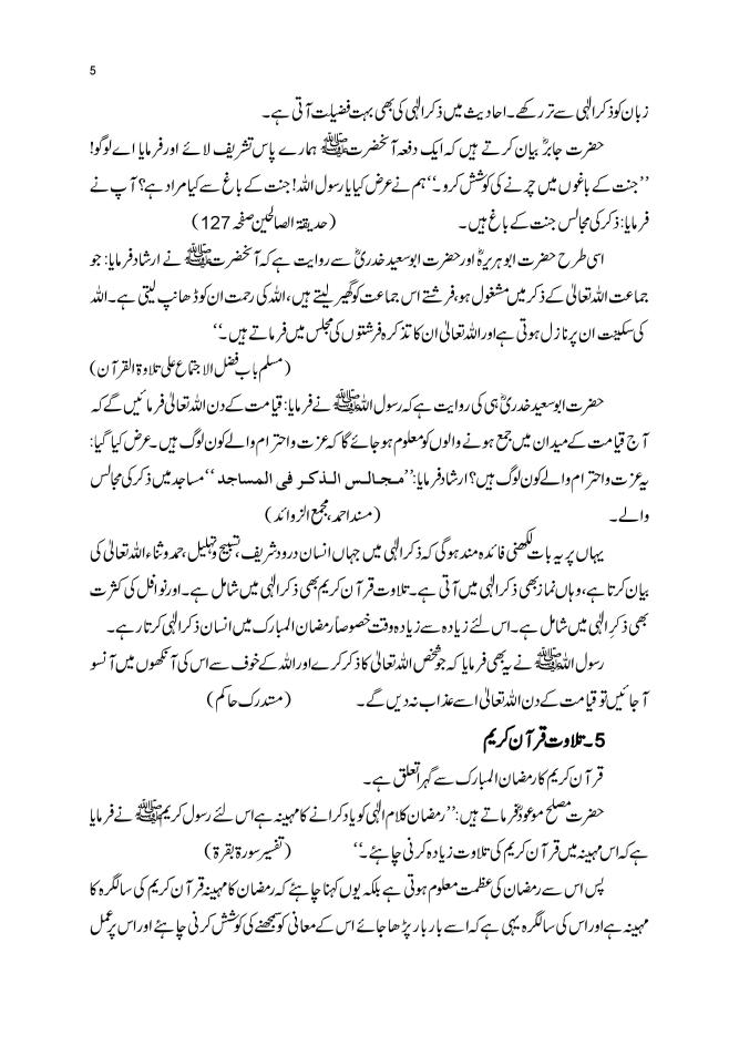 RAMAZAN TO GAIN BLESSINGS 2-page-005