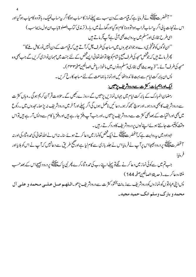 Razae Ilahi Qurb and Iabaadat- Ramazan-page-004