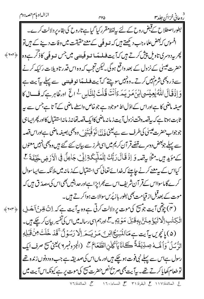 Aayat Wafat-e-Maseeh-page-003