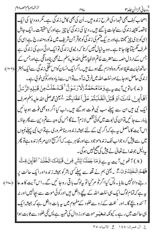 Aayat Wafat-e-Maseeh-page-005