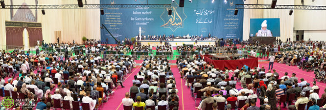Jalsa Germany.png