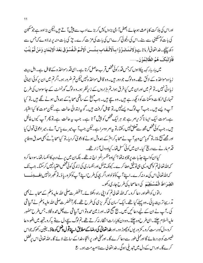REPORT 71st JALSA SALANA US 12-14 July 2019-page-011