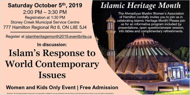 Ahmadiyya Muslim Women's Association Hamilton invites you to join Islamic Heritage Month Celebrations