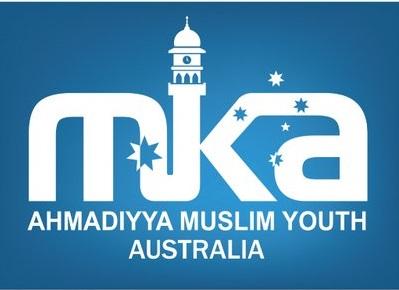 Ahmadiyya Muslim Youth Association (AMYA) Australia