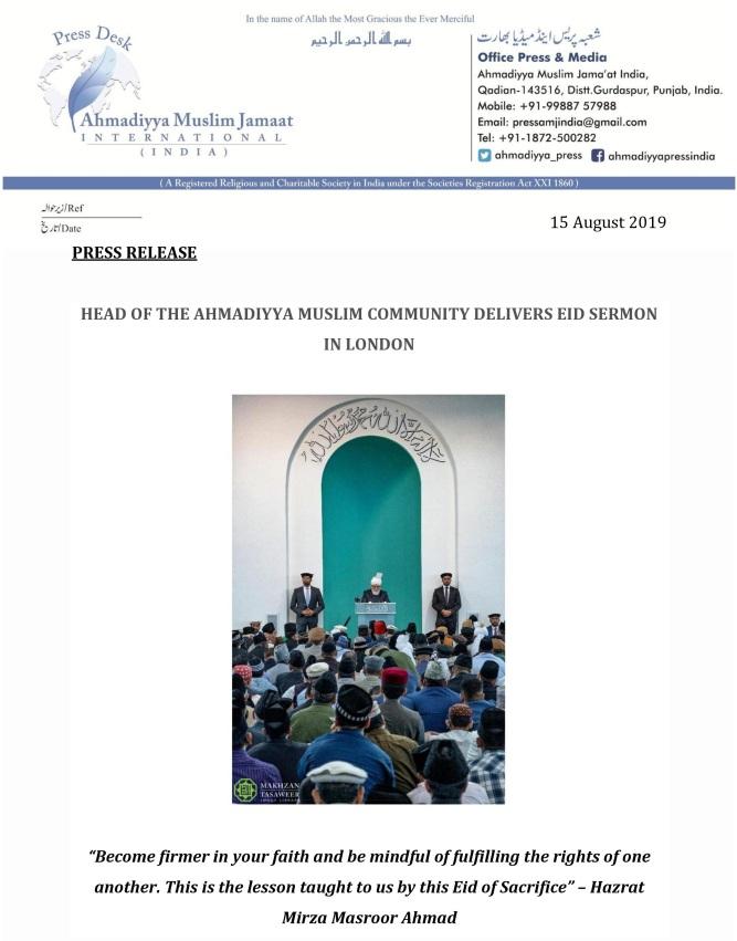 PR - Eid ul Adha.Aug.19-page-001