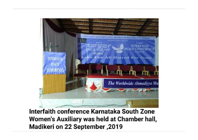 Interfaith conference karnataka south zone-page-001