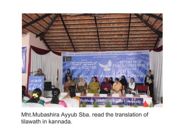 Interfaith conference karnataka south zone-page-008