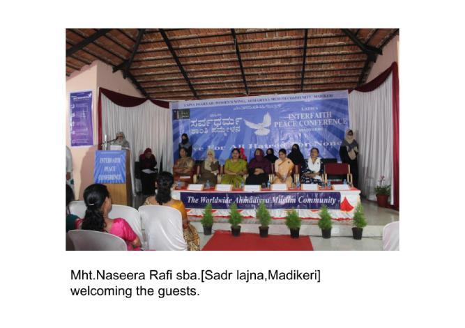 Interfaith conference karnataka south zone-page-009
