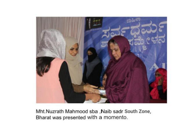 Interfaith conference karnataka south zone-page-011