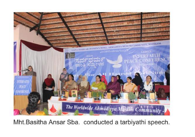 Interfaith conference karnataka south zone-page-012