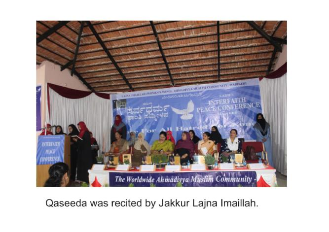 Interfaith conference karnataka south zone-page-013