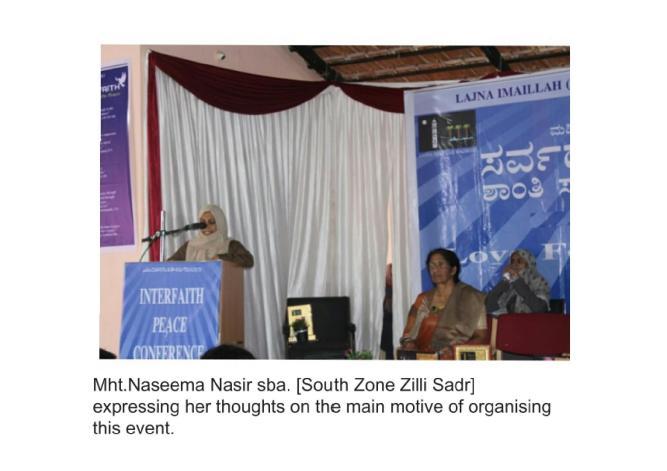Interfaith conference karnataka south zone-page-017