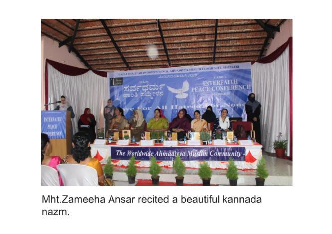Interfaith conference karnataka south zone-page-020