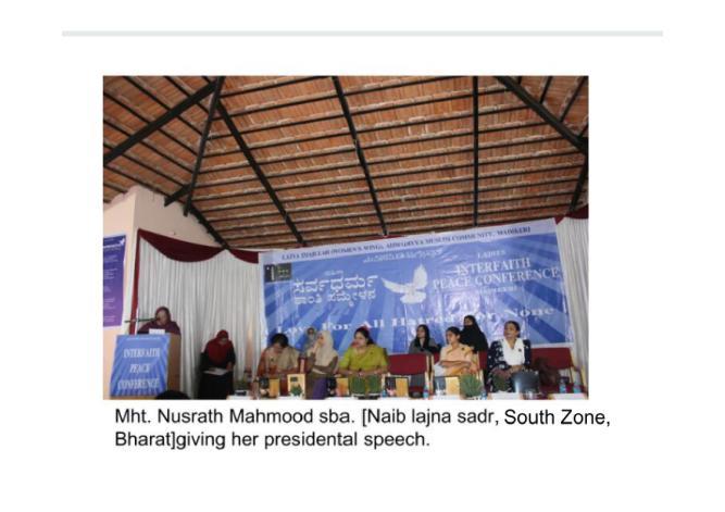 Interfaith conference karnataka south zone-page-021