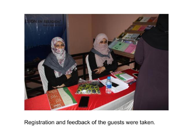 Interfaith conference karnataka south zone-page-025