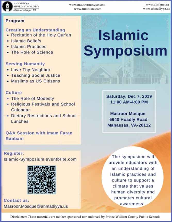 Ahmadiyya Muslim Community's Masroor Mosque to host an Islamic Symposium on December 7, 2019 - You're invited!